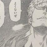 """【僕のヒーローアカデミア】血狂いマスキュラーの強さ&個性""""筋肉増強""""考察!"""