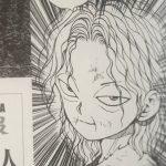 【幽遊白書】幻海の強さと技考察、霊光波動拳の使い手!