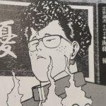 【幽遊白書】海藤優の強さと技考察、言葉の勝負を挑んだ秀才!