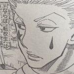 【ハンターハンター】353話「冷徹」ネタバレ確定感想&考察!
