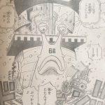 【ワンピース】巨大生物3選考察と、見えてくるイッツ・ア・ビッグワールド!