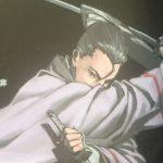 【VP】洵(じゅん)の強さと人物像考察、鬼に憑かれた非業の剣士!