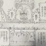 【ハンターハンター】358話「前夜」ネタバレ確定感想&考察・解説!