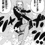 【ワンピース】煌めくセクシーが止まらない!色気あふれる美女4選考察!