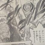 【ブラッククローバー】第66話「本当の姿」確定ネタバレ&感想!