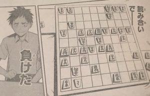 読み合い37