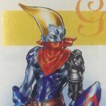 【クロノクロス】ギャダランの強さと人物像考察、大国パレポリの人造人間!