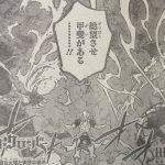 【ブラッククローバー】第64話「愚直な火球と奔放な稲妻」確定ネタバレ&感想!