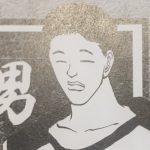 【幽遊白書】巻原定男(まきはらさだお)の強さと技考察、 美食家(グルメ)の能力者!