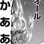 【僕のヒーローアカデミア】ワンフォーオール1000000%の真意と解釈・解説!