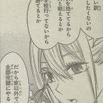 """【ものの歩】第39話""""歩と金""""確定ネタバレ感想&考察!"""