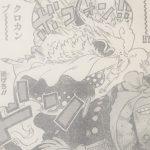 【ワンピース】倒れゆく部下たち、自爆&壊滅の兆しについて!