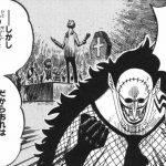 【ワンピース】ベガパンク・シーザー・ホグバックの比較をしてみよう!