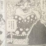 【ワンピース】浦島太郎とビッグマム、そして爆発玉手箱について。