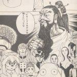 【ハンターハンター】ビヨンドネテロ&五大厄災について振り返ろう!