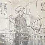 【ワールドトリガー】146話「玉狛第二 14」確定ネタバレ&感想!