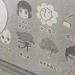 【ワールドトリガー】151話「玉狛第二 16」確定ネタバレ感想&考察!