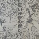 【ブラッククローバー】第68話「覚醒」確定ネタバレ考察&感想!