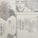 【ブラッククローバー】第70話「絶望vs希望」確定ネタバレ考察&感想!
