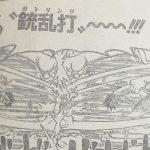 【ワンピース】ミラミラはマネマネの変種?または誘惑の森のパターン考察!