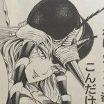 【ワンパンマン】モスキート娘の強さと能力考察、蚊と人間の合成生物!