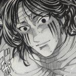 【トリコ】愛丸の強さと人物像考察、グルメ教のグルメ騎士のリーダー!