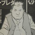 【鋼の錬金術師】ハイマンス・ブレダの強みと人物像考察、知性派軍人の筆頭!