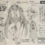 【ワンピース】茶豚と桃兎、777巻にて公開された詳細考察!