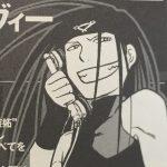 【鋼の錬金術師】エンヴィーの強さとキャラ考察、正体を隠す嫉妬のホムンクルス!