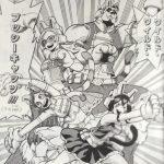 【僕のヒーローアカデミア】ワイルドワイルド・プッシーキャッツ4名の考察![ヒロアカ]