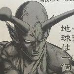 【ワンパンマン】ワクチンマンの強さと実力考察、バイキンマン系の怪人!