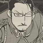 【鋼の錬金術師】マース・ヒュースの人物像考察、友の理想に身を投じた男!