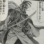 【ワンパンマン】アトミック侍の強さと能力考察、ハードボイルド&人情派のサムライヒーロー!