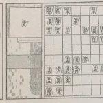 """【ものの歩】第41話""""かやね荘""""確定ネタバレ感想&解説・考察!"""