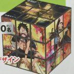 【ワンピース】謎の正六面体がくら寿司にて景品化!芸術的ルービックキューブ!
