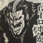 【トリコ】茂松の強さと人物像考察、IGOの裏切り者!