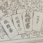 【銀魂】第597話「天然パーマはグニャグニャ曲がっても戻ってくる(後編)」確定ネタバレ感想&解説・考察!