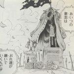 【ワンピース】死を陵辱する者、エース&白ひげ復活唯一のルート!