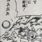 """【僕のヒーローアカデミア】ピクシーボブの強さと個性""""土流""""考察!"""