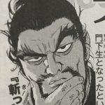 【ワンパンマン】ブシドリルの強さと人物像考察、A級4位の実力派ヒーロー!
