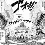 【ワンピース】四皇・白ひげ海賊団と並ぶ3人、海賊王への壁について。