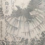 【トリコ】烏王エンペラークロウの強さ考察、ネオと交戦・勝機はあるのか?