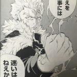 【フェアリーテイル】ラクサス・ドレアーの強さと人物像考察、最強クラスの電撃男!