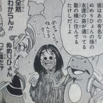 【トリコ】世紀末リーダー伝・たけしのゲスト出演の話をしよう!