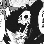 【ワンピース】歌う骸骨と人の温もり、ブルックにとっての「幸せの定義」とは?