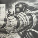 【テラフォーマーズ】テッポウウオ型テラフォーマーの強さと生体考察!