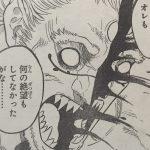 【ブラッククローバー】第73話「戦いの果て、絶望の終わり」確定ネタバレ考察&感想!