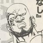 【ワンパンマン】ヘヴィゴングの強さと人物像考察、ターザンゴリラなA級34位!
