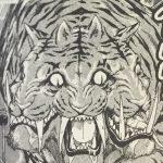【トリコ】阿修羅タイガーの強さと生態考察、アングラの森に生息する巨大虎!