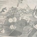 【ワールドトリガー】155話「王子隊」確定ネタバレ感想&考察・解説!